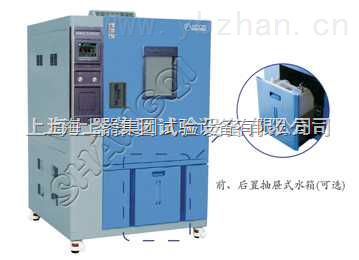 山东可编程高低温交变湿热测试箱