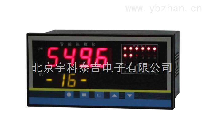 YK-19A,北京智能多路溫度變送器
