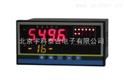 智能多路溫度變送儀,智能多路溫度變送器