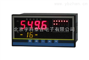 YK-19A,智能多路温度隔离变送器,北京宇科泰吉电子有限公司