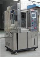 EC-A山东高低温低气压试验箱*