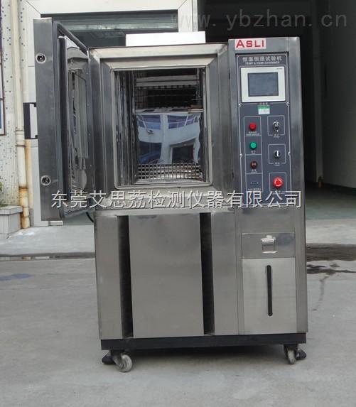 吉林进口高低温低气压试验箱