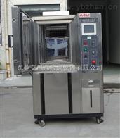 EC-B吉林进口高低温低气压试验箱