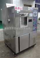 XL-1000风冷式氙弧灯老化试验箱