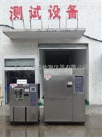 RHD-120郑州光伏组件高低温交变湿热试验箱