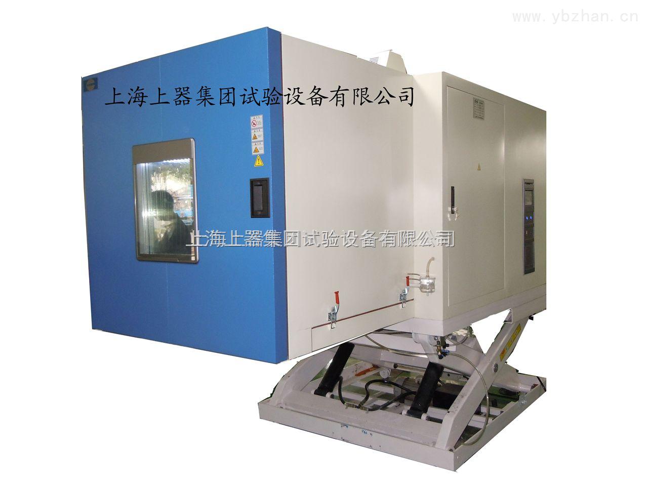 上海温度振动复合试验箱