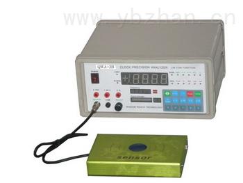 钟表测试仪QWA-3B,钟表检测仪QWA-3B