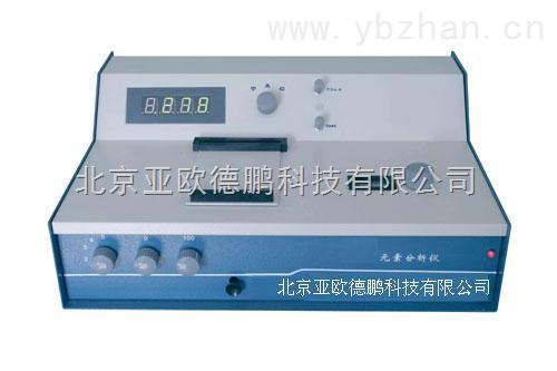 DP722-元素分析儀/多元素分析儀/金屬元素分析儀