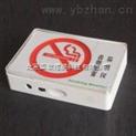 煙霧報警器,香煙煙霧監測儀,煙霧探測器