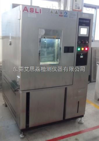移动式高低温冲击测试机,步入式高低温试验箱