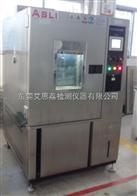 RFD-15移动式高低温冲击测试机,步入式高低温试验箱