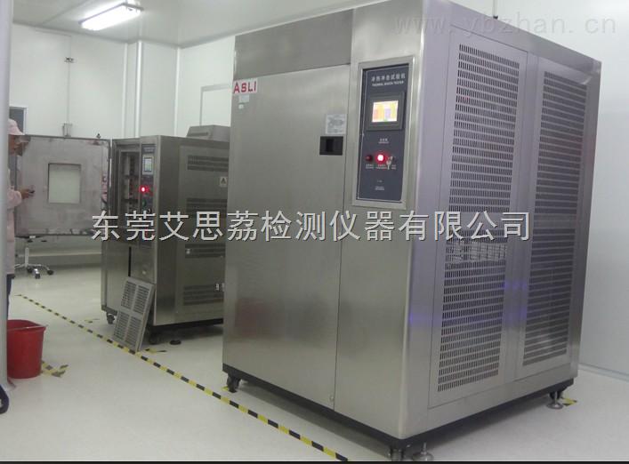 高压加速寿命试验机厂家批发,温湿度振动综合试验箱