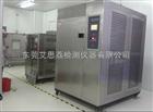 SAT-45高压加速寿命试验机厂家批发,温湿度振动综合试验箱