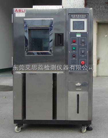 盐雾腐蚀试验机,高低温循环测试