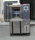 DI-50A加速寿命试验温湿度表,高低温冲击试验仪器