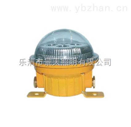景天LED防爆灯:BFC8183固态免维护防爆灯
