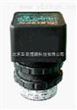 超声波物位/距离变送器/超声波距离传感器