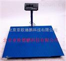 单层小地磅/电子平台秤/数显台秤