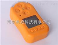 BF90便携式沼气浓度分析仪