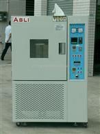 AS-150高低温试验室,步入式高低温