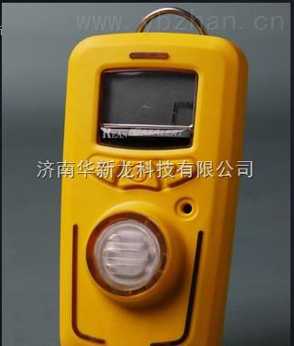 邯郸氨气泄漏报警仪厂家 R10氨气手持仪