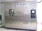 传感器恒温恒湿试验箱艾思荔公司