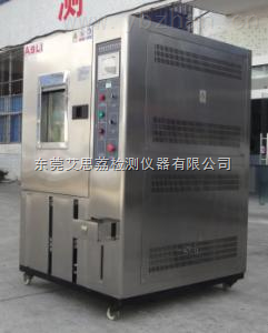 插接器恒温恒湿试验箱产品严格遵守制成标准和品管要求