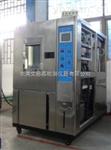润滑油恒温恒湿试验箱太阳能光伏系列