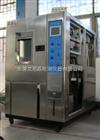 设备恒温恒湿试验箱竞争优势