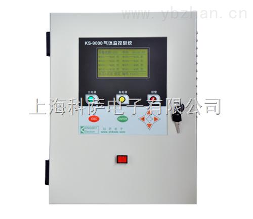 KS-9000-氣體報警控制主機,可燃氣體監控系統,可燃氣體報警控制器系統