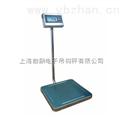 上海勤酬供应TCS计重电子台秤