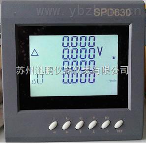 蘇州迅鵬推出SPA630三相電流表