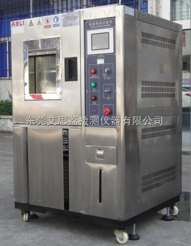老化房0769-22851840,高低温湿热测试机