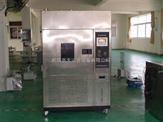 GT-XD氙灯老化试验箱
