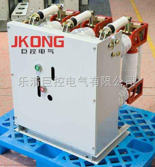 ZN28/ZN28A-12系列户内高压真空断路器基本型、分体式结构
