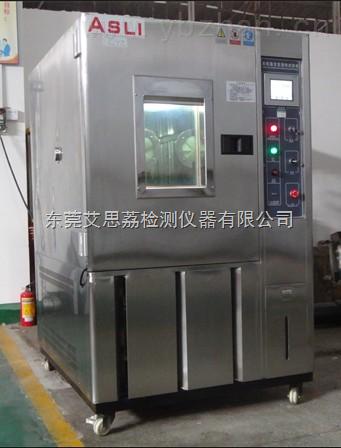 高低温湿热试验箱,二手高低温交变湿热试验箱