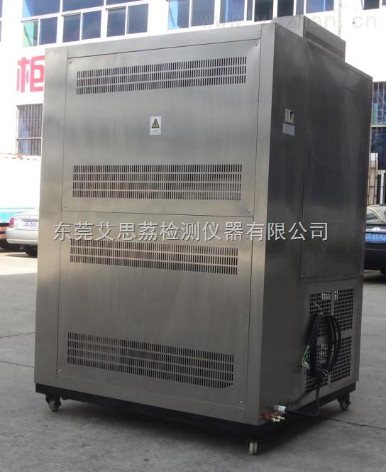 臭氧老化试验箱,高低温交变湿热试验箱作业指导书