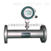 LHS-80单转子螺旋流量计上海自动化仪表九厂