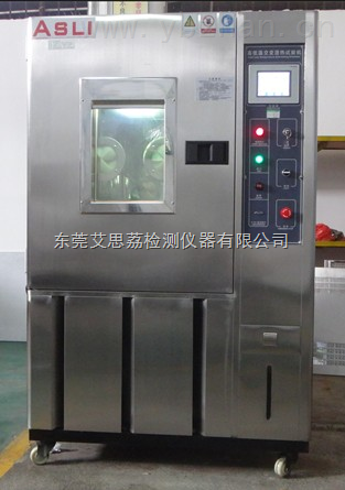 高低温湿热交变试验箱,蓄热式冷热冲击试验箱