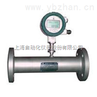 LHS-150单转子螺旋流量计上海自动化仪表九厂