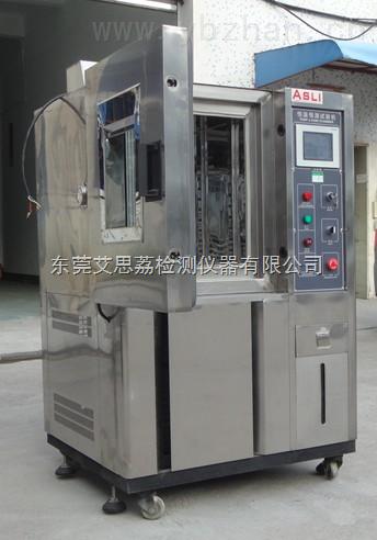 南京臭氧老化试验箱,蓄热式冷热冲击试验机