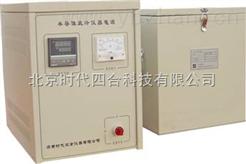 冲击试验低温槽DWC-60A