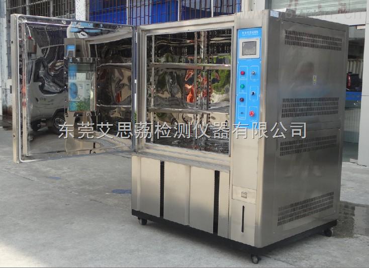砂塵試驗箱,高低温交变试验箱厂家艾思荔专业