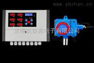 固定式氧气报警器 RBK-6000氧气浓度报警器