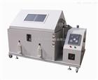 江苏盐干湿实验箱 专业测试盐干湿测试标准
