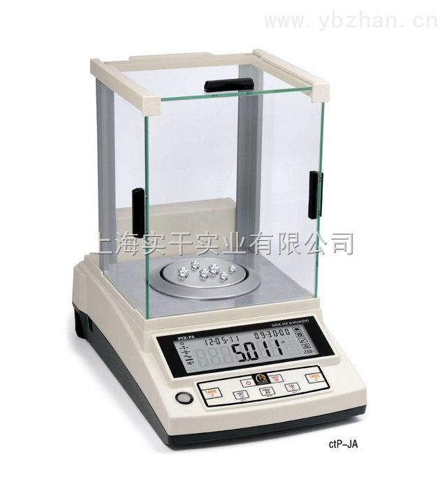 TP-美國華志電子天平帶防風罩