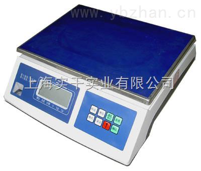 ACS-不銹鋼1.5公斤電子計數桌秤