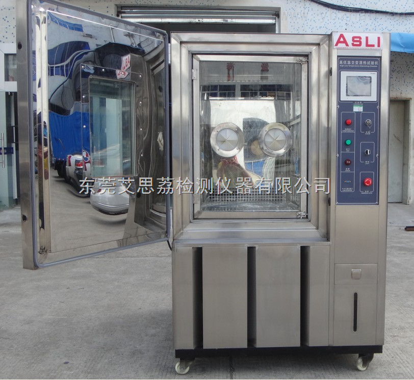 高低温交变上海高低温老化试验箱,0769-22851840臭氧箱