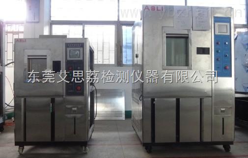 宁波冷熱衝擊試驗機,可编程高低温湿热试验箱