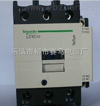 lc1-d40施耐德交流接触器